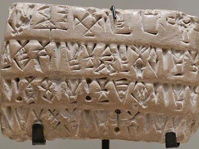 Prima scriere din lume